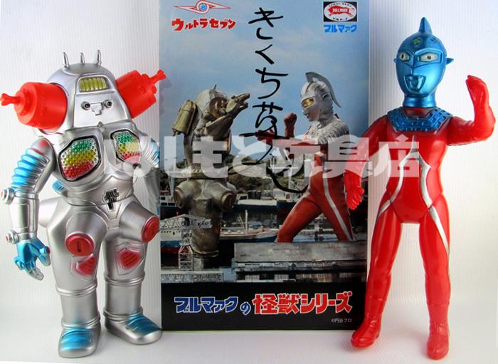 bullmark-kikuchi-seven-01