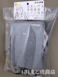 DSCF0091-001