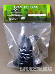 DSCF0119-001