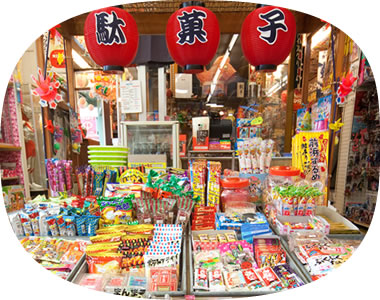 駄菓子コーナー