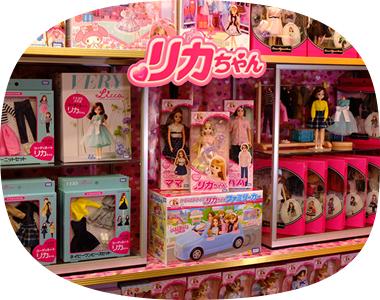 リカちゃん人形コーナー