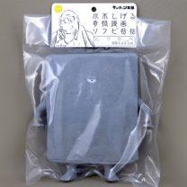 DSCF0083-001